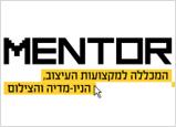 mentor_logo