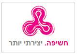 hasifa