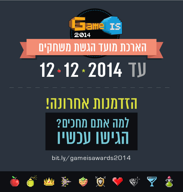 Israel-Game-Art_02
