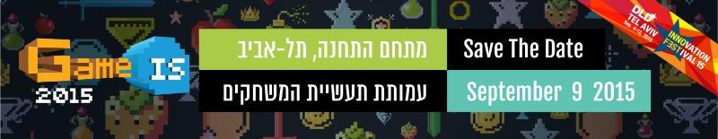 gameis2015STD_19-7-2015